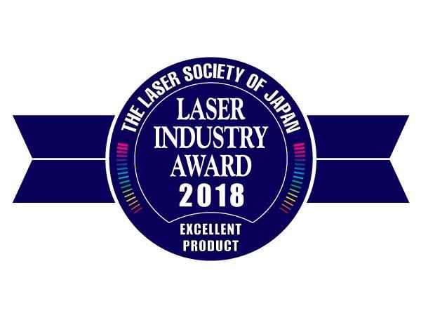 LaserIndustriyAward2018.jpg