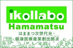 ikollabo