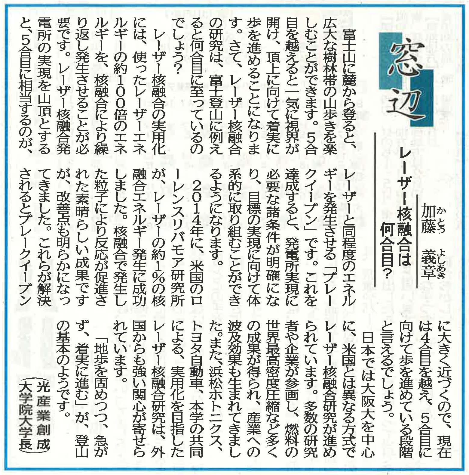 madobe_20161207.jpg