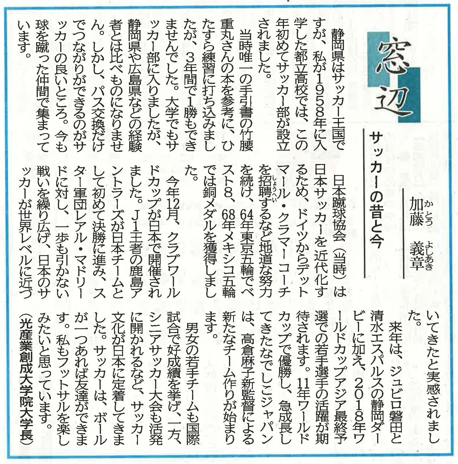 madobe_20161228.jpg