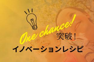 onec2.jpg